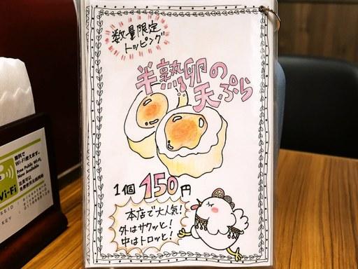 ピカンティ Picante 札幌琴似店 | 店舗メニュー画像5