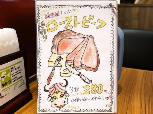 ピカンティ Picante 札幌琴似店 | 店舗メニュー画像6