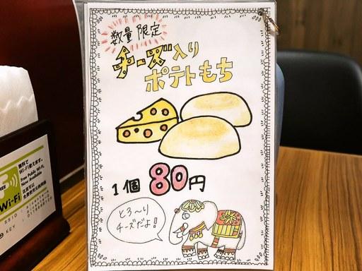 ピカンティ Picante 札幌琴似店 | 店舗メニュー画像7