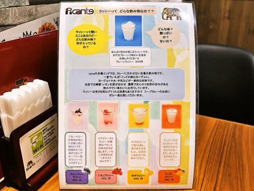 ピカンティ Picante 札幌琴似店 | 店舗メニュー画像8