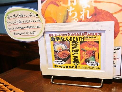 札幌朱カリー喫茶 ついDEにあそこ | 店舗メニュー画像3
