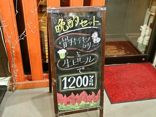 スープカリー hiri hiri 2号 | 店舗メニュー画像7