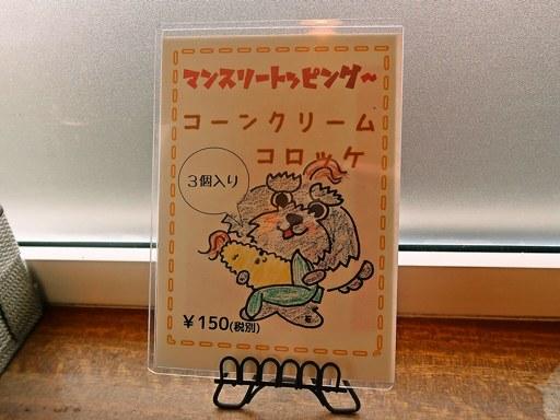 スープカリー専門店 元祖 札幌ドミニカ 円山店 | 店舗メニュー画像10