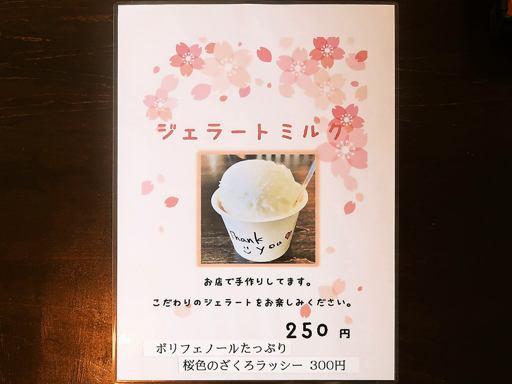 スープカリー専門店 元祖 札幌ドミニカ 円山店 | 店舗メニュー画像9