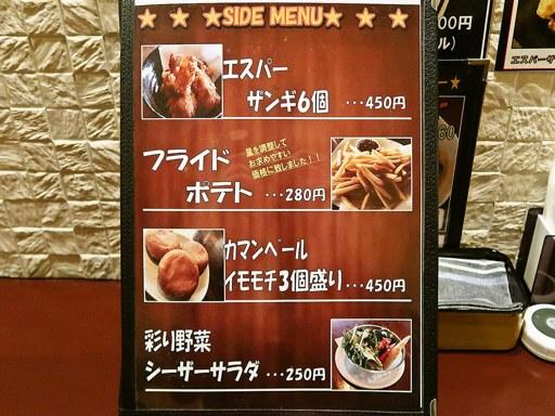 超人的スープカリー専科 エスパー・イトウ 本店 | 店舗メニュー画像5