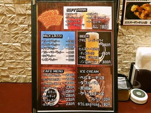 超人的スープカリー専科 エスパー・イトウ 本店 | 店舗メニュー画像6