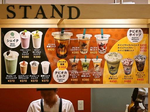 北海道スープスタンド 札幌エスタ店 | 店舗メニュー画像3