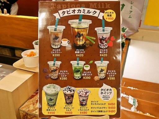 北海道スープスタンド 札幌エスタ店 | 店舗メニュー画像5