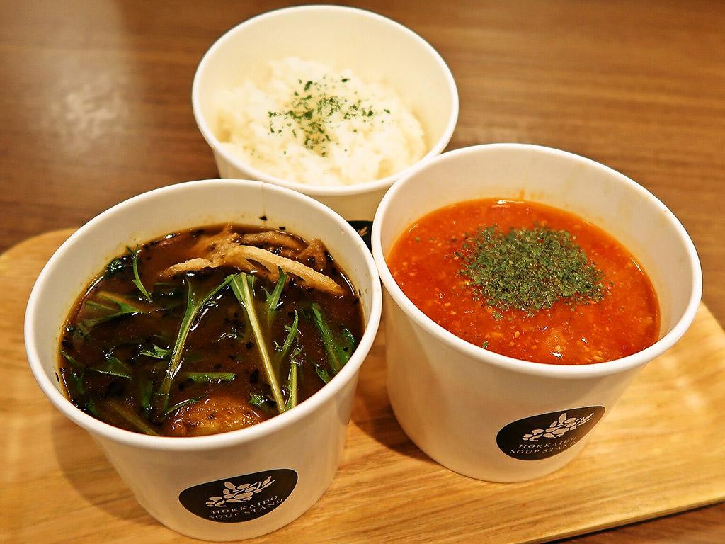 北海道スープスタンド 札幌エスタ店「鶏だし薫る北海道スープカレー」
