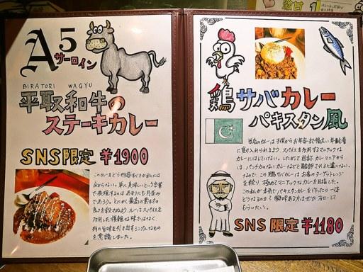 円山教授。 | 店舗メニュー画像7