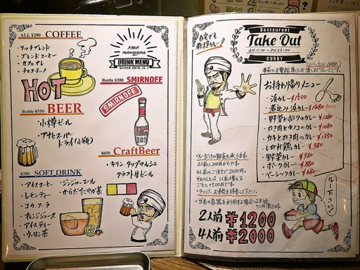 円山教授。 | 店舗メニュー画像8