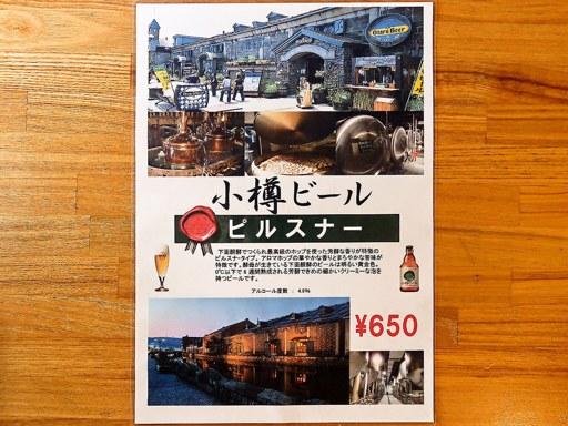 カレー&ごはんカフェ 【ouchi】 | 店舗メニュー画像7