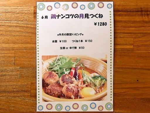 カレー&ごはんカフェ 【ouchi】 | 店舗メニュー画像9