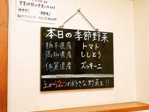 らっきょ&STAR | 店舗メニュー画像16