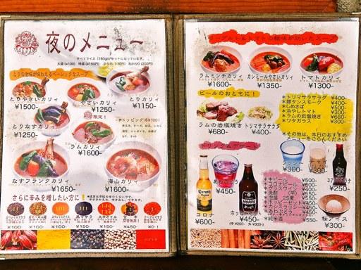 スープカリィ厨房 ガネー舎 | 店舗メニュー画像3