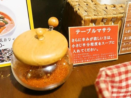 スープカリィ厨房 ガネー舎 | 店舗メニュー画像5