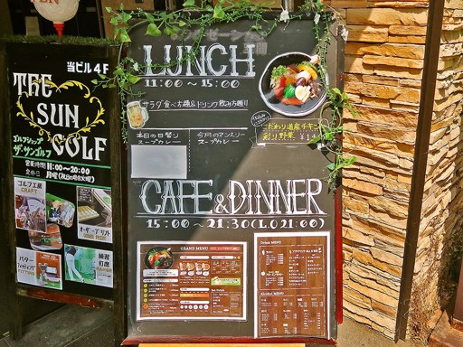 hiri hiri the SUN premium (スープカリー&Dining Cafe ヒリヒリ) | 店舗メニュー画像5