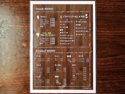 hiri hiri the SUN premium (スープカリー&Dining Cafe ヒリヒリ) | 店舗メニュー画像2