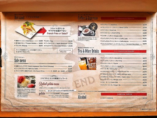THE END CAFE | 店舗メニュー画像4