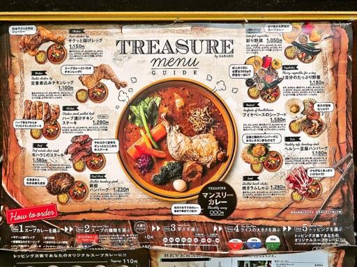 SOUPCURRY TREASURE (トレジャー) | 店舗メニュー画像2