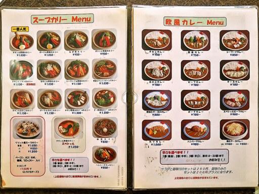 バズカリー 札幌本店 花車 (curry & cafe Buzz)   店舗メニュー画像1