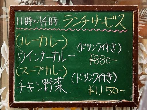バズカリー 札幌本店 花車 (curry & cafe Buzz)   店舗メニュー画像6