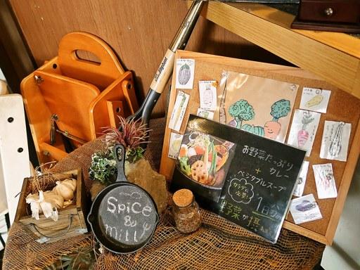 Spice&mill | 店舗メニュー画像7