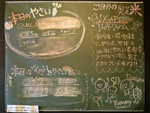 スープカリー 奥芝商店 真駒内 眞栄荘 | 店舗メニュー画像6
