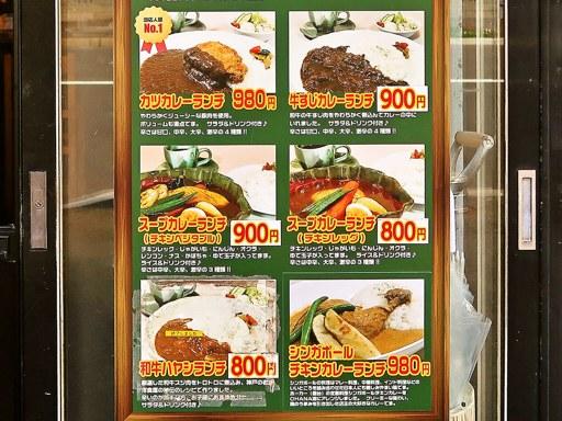 CURRY 'OHANA (カレー オハナ) | 店舗メニュー画像7