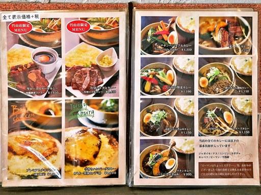 SoupCurry MATALE マタレー (円山店)   店舗メニュー画像2