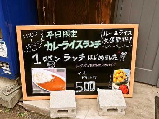 スパイシースポット Soup Curry & Cafe | 店舗メニュー画像8