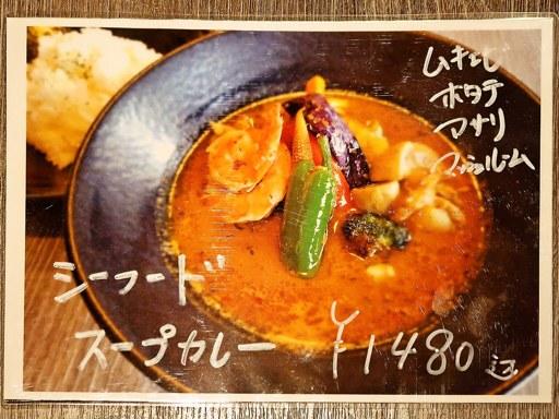 スパイシースポット Soup Curry & Cafe | 店舗メニュー画像6