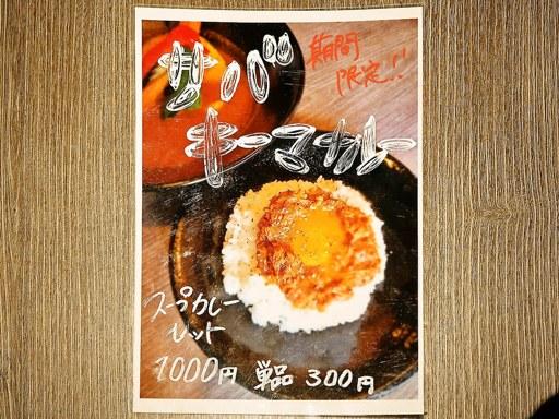 スパイシースポット Soup Curry & Cafe | 店舗メニュー画像7