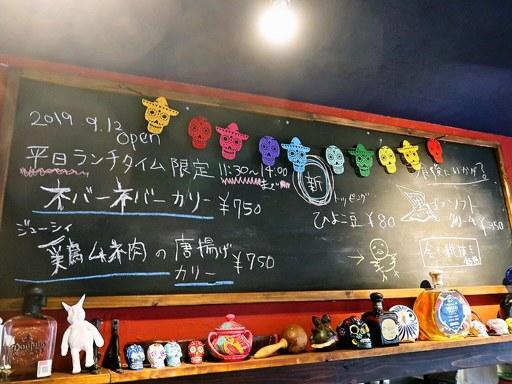 カンクーン SOUPCURRY&SPICE CANCUN | 店舗メニュー画像5
