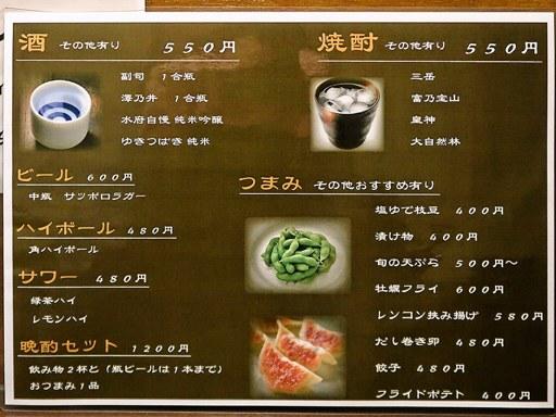 讃岐カレーうどん うろん | 店舗メニュー画像2
