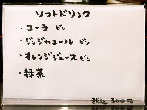 讃岐カレーうどん うろん | 店舗メニュー画像6