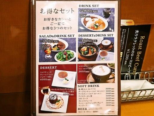 スープカレーとカレーの店 天馬 札幌ステラプレイス店 | 店舗メニュー画像3