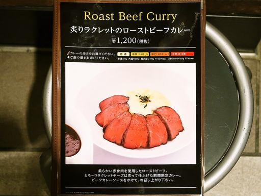 スープカレーとカレーの店 天馬 札幌ステラプレイス店 | 店舗メニュー画像4