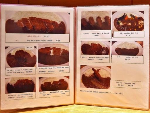 北海道カリークラブ おの | 店舗メニュー画像1