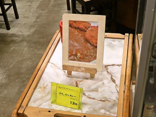 いっぴん定食 藤 | 店舗メニュー画像4