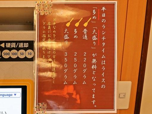 黒岩咖哩飯店 山鼻店 | 店舗メニュー画像6