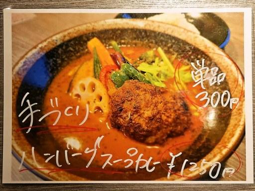 スパイシースポット Soup Curry & Cafe | 店舗メニュー画像5