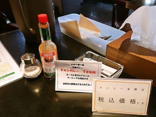 カレー食堂 心 札幌本店 | 店舗メニュー画像4
