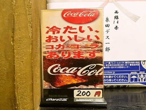 村上カレー店 プルプル | 店舗メニュー画像3