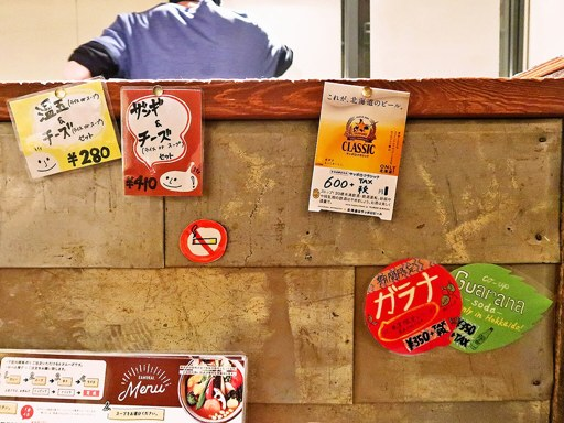 Rojiura Curry SAMURAI. さくら店 | 店舗メニュー画像4