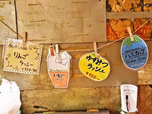 Rojiura Curry SAMURAI. さくら店 | 店舗メニュー画像5