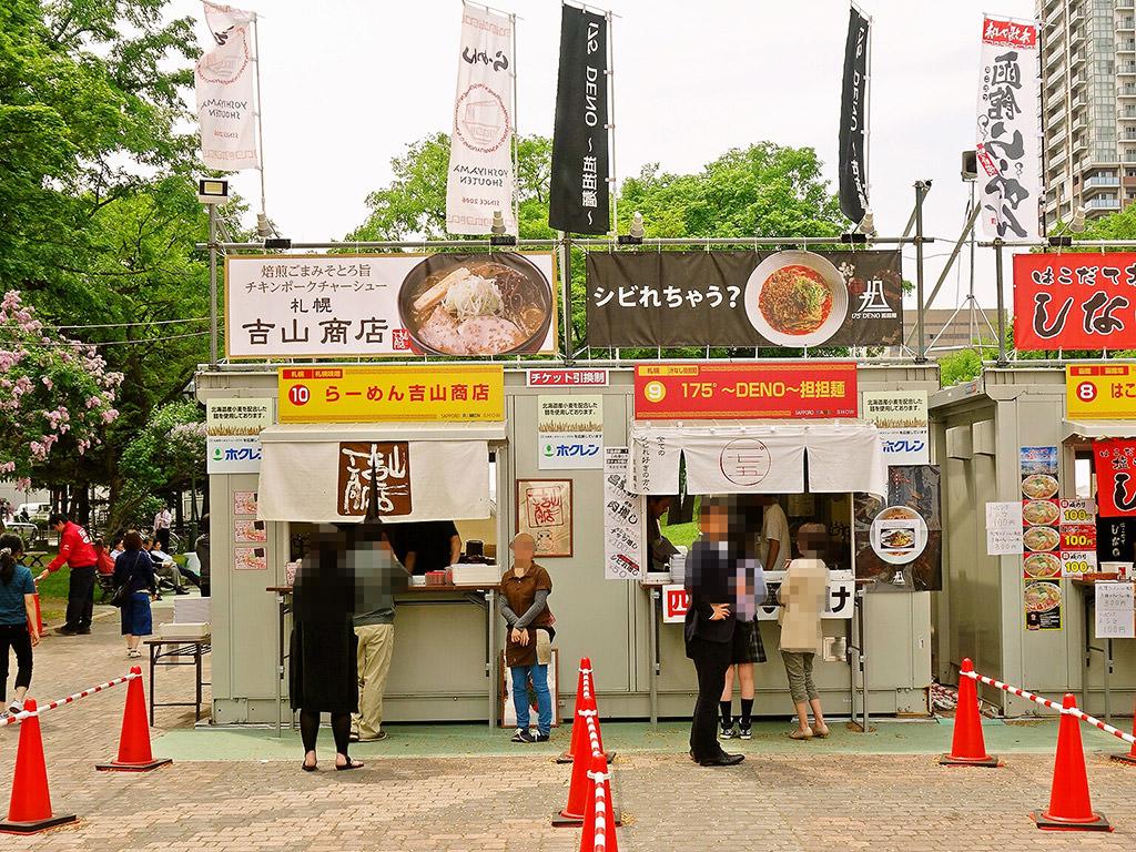 札幌ラーメンショー | 札幌ラーメンブログ