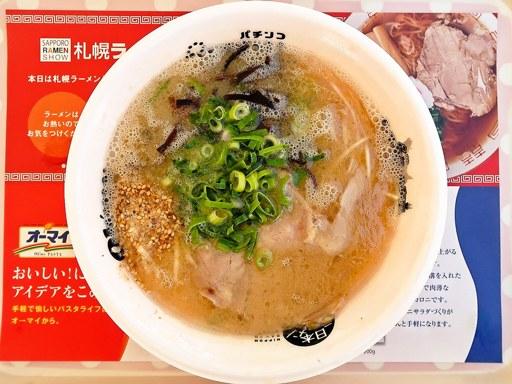 札幌 とんこつ ラーメン