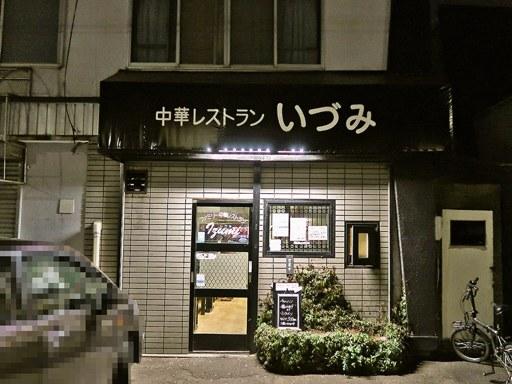 札幌市西区のラーメン店リスト